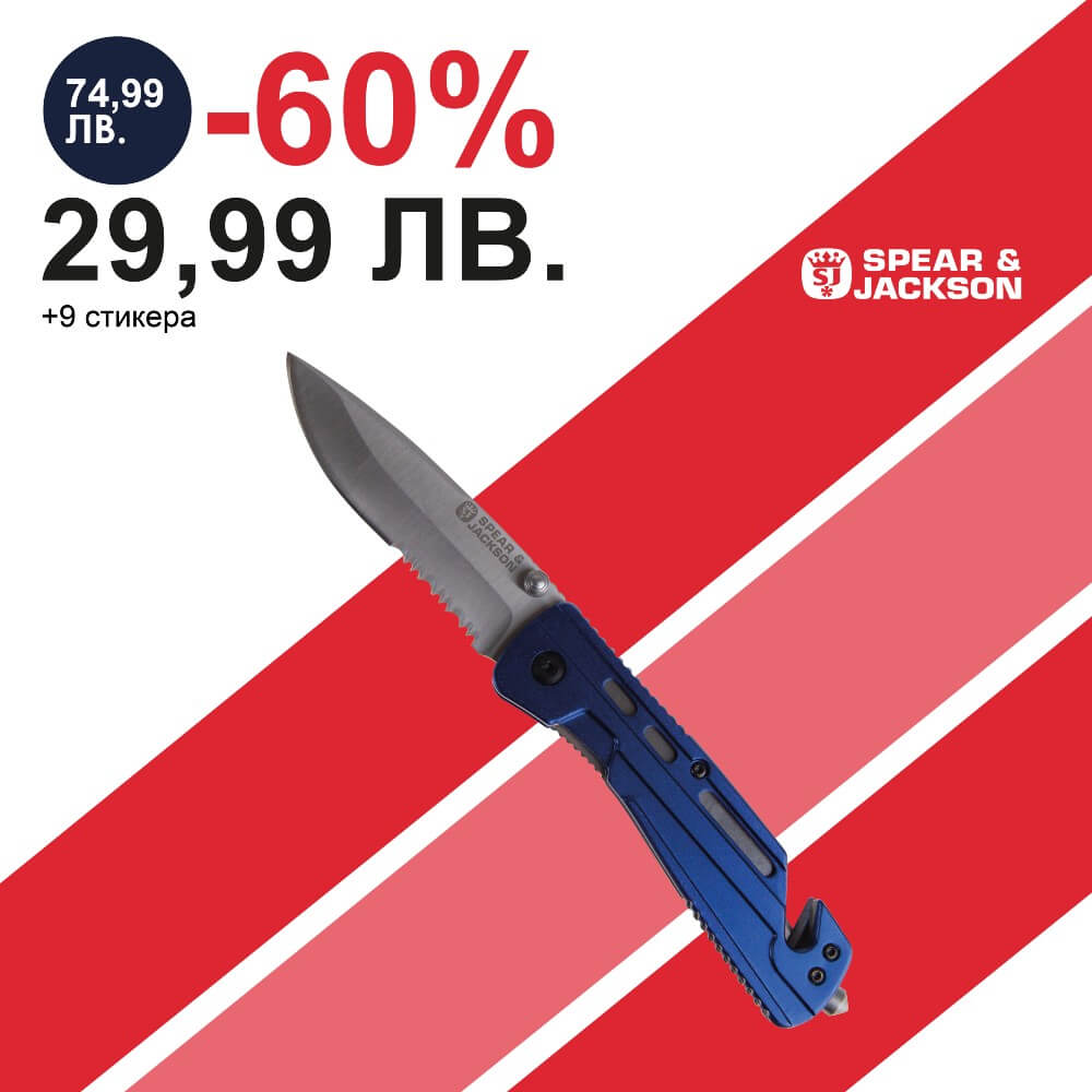 Survival knife foldable